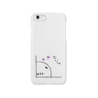 かどんちゅのかどんちゅ「ないしょ」グッツ! Smartphone cases