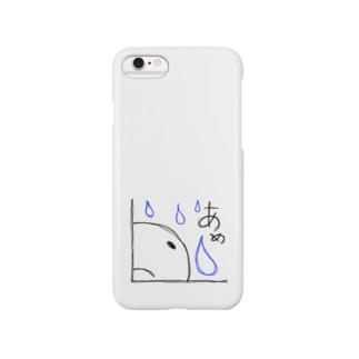 かどんちゅのかどんちゅ「あめ」グッツ! Smartphone cases