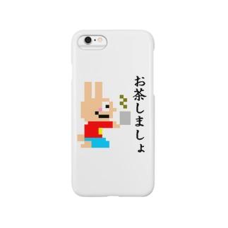 お茶しましょ Smartphone cases
