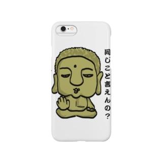 大仏様1 Smartphone cases