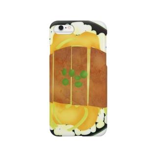 Bola de Carne Frito Smartphone cases