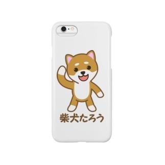 柴犬たろうスマホケース Smartphone cases
