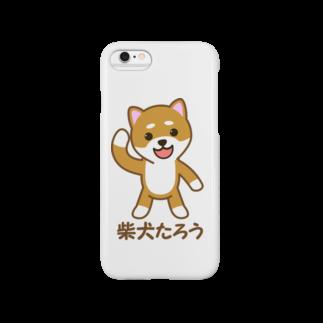 スタンプグッズ販売店の柴犬たろうスマホケース Smartphone cases