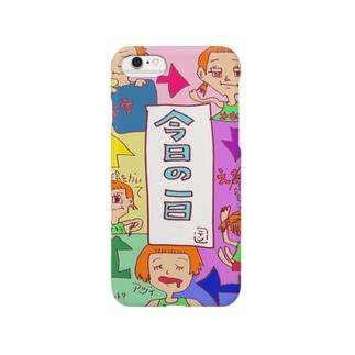 今日の一日 Smartphone cases