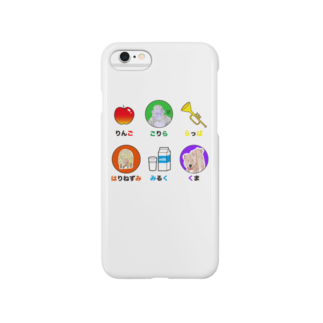 ★いろえんぴつ★の続・しりとり・りんご→くま Smartphone cases