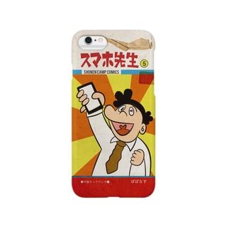 昭和のスマホケース:第二弾 Smartphone cases