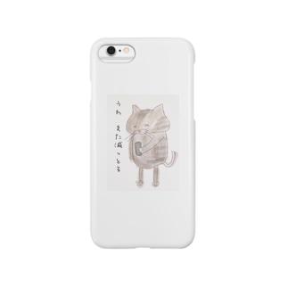 つらねこ Smartphone cases