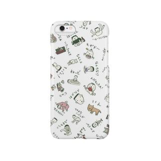 鹿児島弁 Smartphone cases