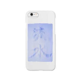 流れる水 Smartphone cases