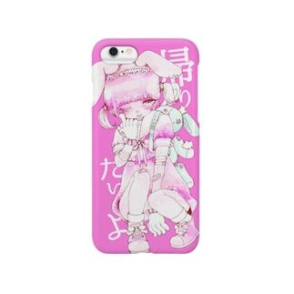 帰りたい子のiPhoneケース Smartphone Case
