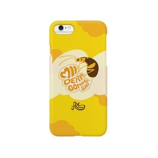 ミイデラゴミムシ Smartphone cases