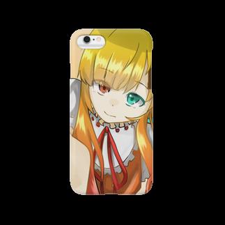 パペルさん[公式]の手を差し伸べる蘭檎ちゃん Smartphone cases