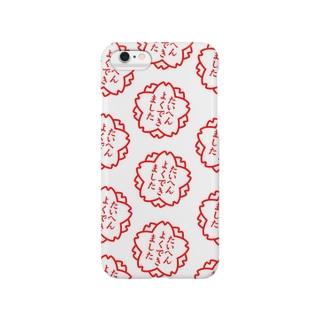たいへんよくできました💮 Smartphone cases