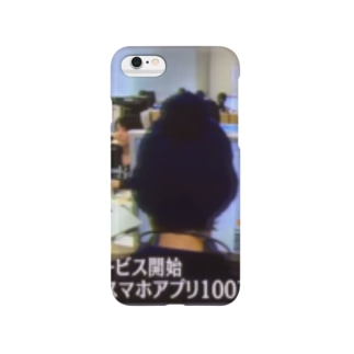 テレビに映ったnakajijapan Smartphone cases