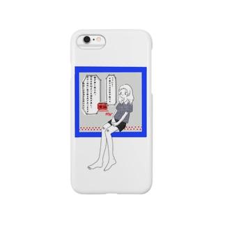 夕立とラジオ Smartphone cases