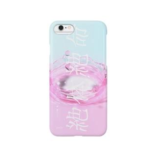 絶体絶命 #縦 Smartphone cases