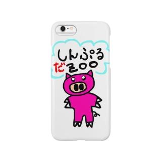 しんぷるだZOOメイン豚 Smartphone cases