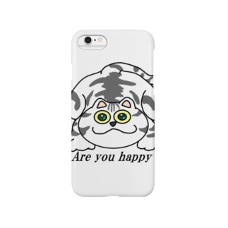 tororomuseumの幸せかい? Smartphone cases
