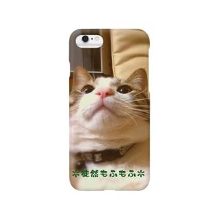 ごきげんライ君 Smartphone cases