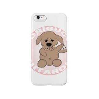 森口ぴー太郎(ぎゅう太郎) Smartphone cases