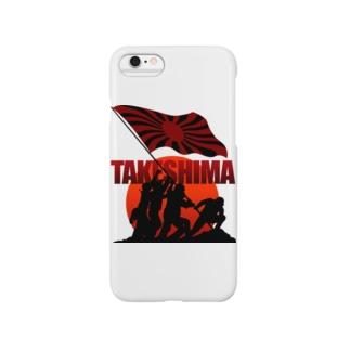 TAKESHIMA奪還 Smartphone cases