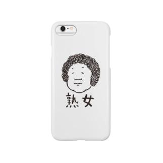 熟女(黒字) Smartphone cases