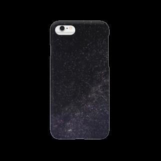 かわいげガールのよる Smartphone cases