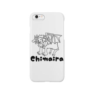 ゆるカワキマイラ Smartphone cases