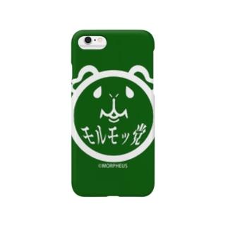 モルモッ党・緑 Smartphone cases