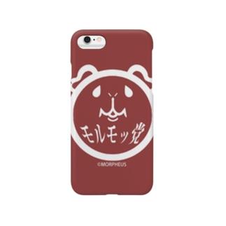モルモッ党・赤 Smartphone cases