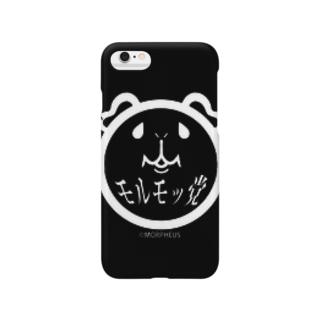 モルモッ党・黒 Smartphone cases