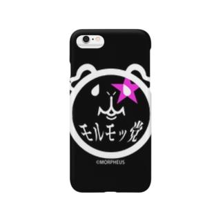 モルモッ党・ロック Smartphone cases