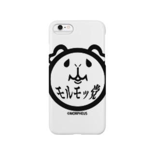 モルモッ党・白 Smartphone cases