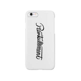 Ravitaillement Smartphone cases