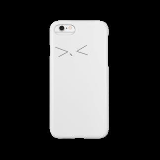 コーヒー乳牛【】のくちさきとんがりキッズ Smartphone cases