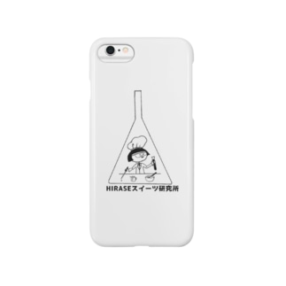 【iphone】HIRASEスイーツ研究所 Smartphone cases