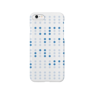 BrailleFriend Smartphone cases