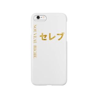 セレブ Smartphone cases