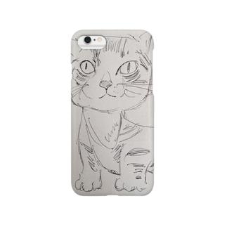 虎太郎♡ Smartphone cases