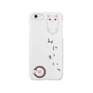 ながいねこさん:みじかい Smartphone cases
