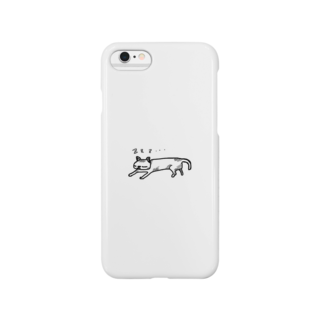 うさこりたんのZzz… Smartphone cases