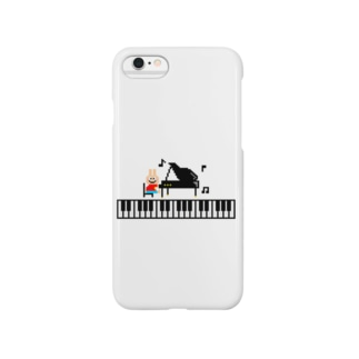 ピアノ弾けちゃううさぎさん Smartphone cases