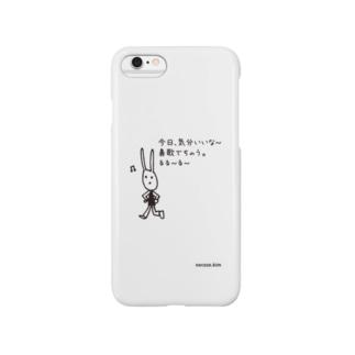 ウサ団 〜鼻歌〜 Smartphone cases