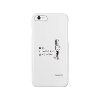 necozeのウサ団 〜サイズ〜 Smartphone cases