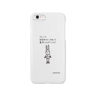 ウサ団 〜ジャージ〜 Smartphone cases