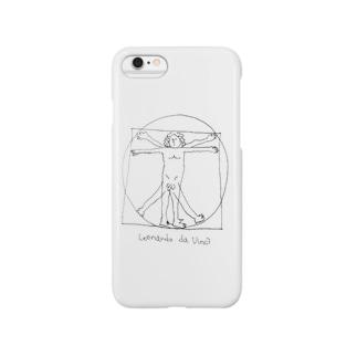れおなるどだゔぃんち Smartphone cases
