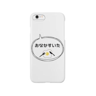 空腹 Smartphone cases