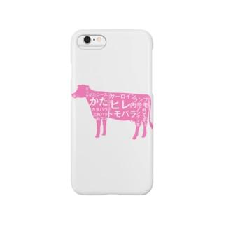 牛肉の部位 Smartphone cases