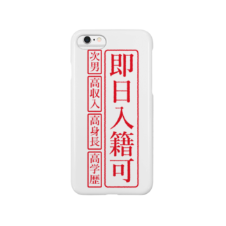 Randa.shopの即日入籍可 Smartphone cases