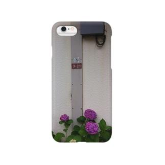 犬のある紫陽花 Smartphone cases